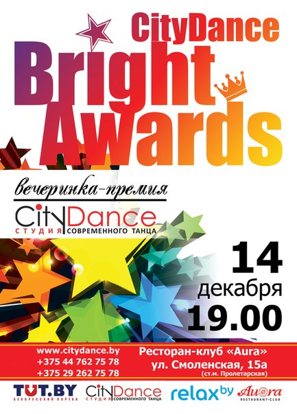 Bright Awards